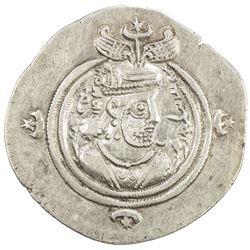 SASANIAN KINGDOM: Hormizd VI, 631-632, AR drachm (3.92g), WYHC (the Treasury mint), year 2. VF-EF