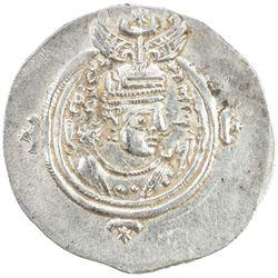 SASANIAN KINGDOM: Khusro III, 631-632, AR drachm (4.16g), DL (unlocated mint), year 2. EF