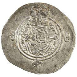 SASANIAN KINGDOM: Yazdigerd III, 632-651, AR drachm (4.16g), year 11. EF-AU