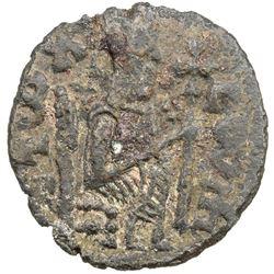 AXUM: Armah, ca. 600-630 AD, AE 19 (2.09g). VF