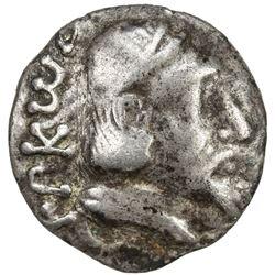 "BUKHARA: ""Hyrkod"", ca. 1st century BC to 2nd AD, AR hemidrachm (1.52g), ca 1st century AD. VF"
