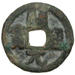 BUKHARA: Unknown ruler, ca. 640-708, AE cash (4.46g). VF