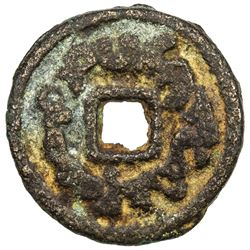 NORTHERN TOKHARISTAN: uncertain ruler, ca. 650-700, AE cash (1.89g). VF