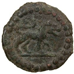 OTRAR: Unknown ruler, late 7th/early 8th century, AE cash (2.43g). VF