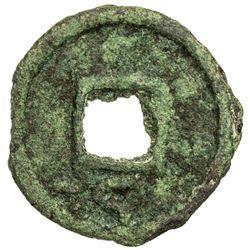 SEMIRECH'E: Anonymous, 7th/8th century, AE cash (3.60g). F