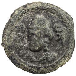 SUYAB: Anonymous, 7th/8th century, AE cash (3.6g). F-VF
