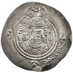 ARAB-SASANIAN: 'Umar b. 'Ubayd Allah, 686-691, AR drachm (4.00g), ST (Istakhr), AH68. AU