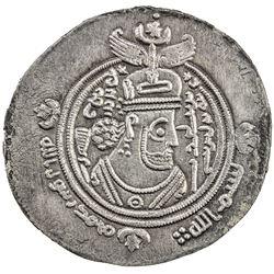 ARAB-SASANIAN: Khalid b. 'Abd Allah, ca. 692-694, AR drachm (4.04g), BYSh (Bishapur), AH73. EF