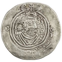 ARAB-SASANIAN: 'Atiya b. al-Aswad, fl. 689-696, AR drachm (3.57g), KLMAN-NAWGY (New Jiroft), AH75. V