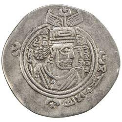 ARAB-SASANIAN: al-Qatari b. Fuja'a, ca. 688-698, AR drachm (4.01g), ART (Ardashir Khurra), AH75. VF