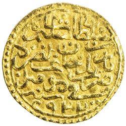 OTTOMAN EMPIRE: Selim I, 1512-1520, AV sultani (3.48g), Mawsil (Mosul), AH922. VF-EF