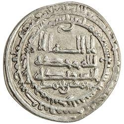 BANIJURID: Abu Da'ud Muhammad, 874-899, AR dirham (3.54g), Andaraba, AH277. EF