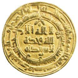 SAMANID: Nasr II, 914-943, AV dinar (4.36g), Nishapur, AH323. VF