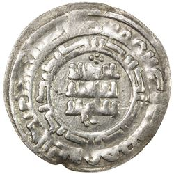 VOLGA BULGAR: Anonymous, ca. 900-940+, AR dirham (1.68g), NM, ND. VF-EF