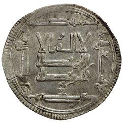 QARAKHANID: Ahmad b. 'Ali, 994-1016, AR dirham (3.16g), Quz-Urdu, AH397. EF