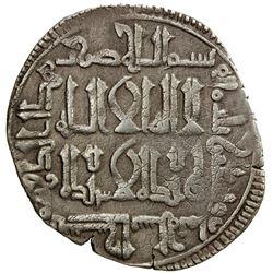 QARAKHANID: Ahmad b. 'Ali, 994-1016, AR dirham (2.70g), Isbijab, AH398. VF