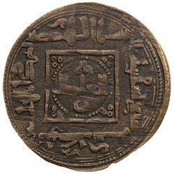 QARAKHANID: Ahmad b. 'Ali, 994-1016, AE fals (2.08g), Nawkath, AH397. VF