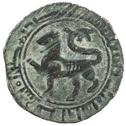 QARAKHANID: al- Husayn b. Mansur, 1015-1016, AE fals (1.89g), Bukhara, AH403. F-VF