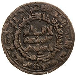 QARAKHANID: 'Ali b. al-Hasan, 1020-1025, AE fals (3.27g), Khutlugh Urdu, AH425. VF