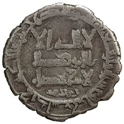 QARAKHANID: Yusuf b. Harun, 1005-1032, AR dirham (3.47g), Kashghar, AH420. F-VF
