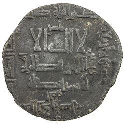 QARAKHANID: Burhan al-Dawla Ayyub, 1062, BI dirham (3.47g), Quz Urdu, AH454. VF
