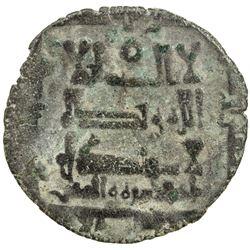 QARAKHANID: Ibrahim b. Nasr, as independent ruler, 1040-1068, BI dirham (4.04g), Akhsikath, AH455. F