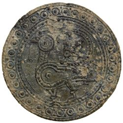 QARAKHANID: Anonymous, 11th century, lead religious talisman (5.19g). VF-EF