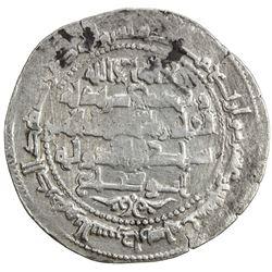 BUWAYHID: Qiwam al-Dawla, 1012-1028, AR dirham (3.84g), al-Sirjan, AH415. VF