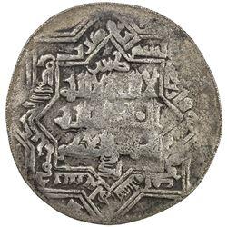 BUWAYHID: Fulad Sutun, 2nd reign, 1055-1061, AR dirham (3.67g), Shiraz, AH451. VF