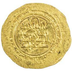 KAKWAYHID: Faramurz, 1041-1051, AV dinar (3.09g), Isbahan, AH435. UNC