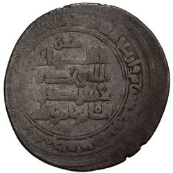 GHAZNAVID: Mas'ud I, 1030-1041, BI dirham (5.32g), Hamadan, AH423. VF