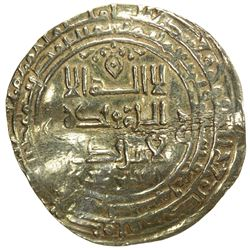 GREAT SELJUQ: Alp Arslan, 1058-1063, AV dinar, pale gold (4.45g), Marw, AH462. VF