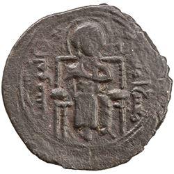 ARTUQIDS OF AMID & KAYFA: Fakhr al-Din Qara Arslan, 1144-1174, AE dirham (6.17g), NM, ND. VF