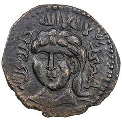 ARTUQIDS OF AMID & KAYFA: Fakhr al-Din Qara Arslan, 1144-1174, AE dirham (7.99g), NM, AH560. VF-EF