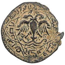 ARTUQIDS OF AMID & KAYFA: Nasir al-Din Mahmud, 1201-1222, AE dirham (6.39g), Amid, AH617. VF