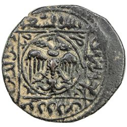 ARTUQIDS OF AMID & KAYFA: Rukn al-Din Mawdud, 1222-1232, AE dirham (14.48g), Amid, AH621. VF