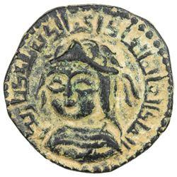 ARTUQIDS OF MARDIN: Alpi, 1152-1176, AE dirham (13.20g), NM, AH559. VF-EF