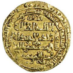 LU'LU'IDS: Badr al-Din Lu'lu', 1233-1258, AV dinar (5.52g), al-Mawsil, AH642. VF