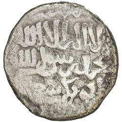 SALGHURID: Abu Bakr, 1231-1260, AR dirham (5.05g), NM, ND. F