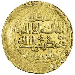 QUTLUGHKHANID: Shah Jahan, 1295, AV dinar (11.74g), Madinat Kirman. VF-EF