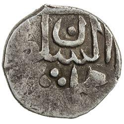 """QALHATI AMIR: Muhammad, 1521-1534, AR """"dirham"""" (1.19g), Jarun, AH(9)35. VF"""