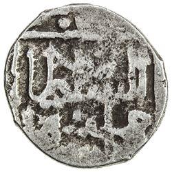 """QALHATI AMIR: Muhammad, 1521-1534, AR """"dirham"""" (1.19g), Jarun, AH(9)34. F"""