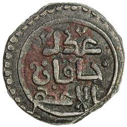 GREAT MONGOLS: temp. Chingiz Khan, 1206-1227, AE jital (4.16g), NM, ND. EF