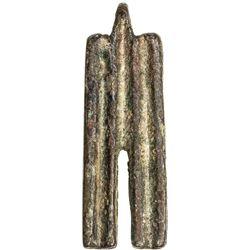 ZHOU: Anonymous, 1122-255 BC, AE lotus root money (23.33g). VF