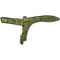 WARRING STATES: AE halberd, 475-221 BC, (290g), 224x108mm, so-called  halberd head money , VF