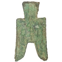 WARRING STATES: State of Zhao, 350-250 BC, AE spade money (5.68g). F