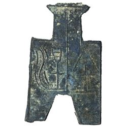 WARRING STATES: State of Liang & Han, 350-250 BC, AE spade money (12.72g). VF