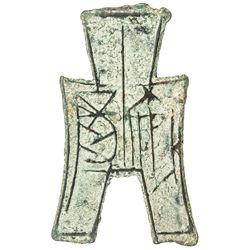 WARRING STATES: State of Yan, 350-250 BC, AE spade money (5.25g). VF