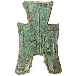 WARRING STATES: State of Yan, 350-250 BC, AE spade money (6.12g). VF