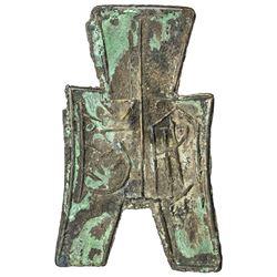 WARRING STATES: State of Yan, 350-250 BC, AE spade money (4.93g). VF